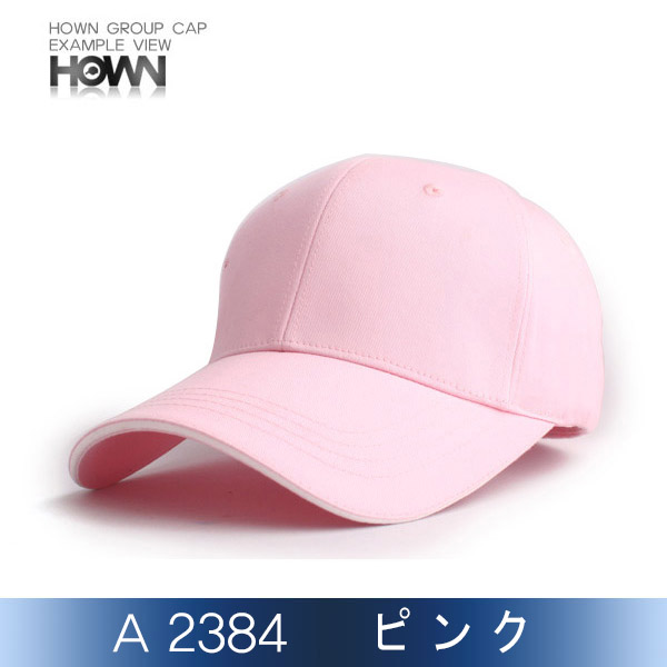A2384<br> 野球キャップ (ピンク)